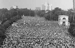 moldova Mare Adunare Naţională